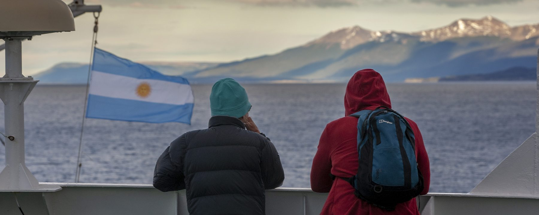 Looking out to Ushuaia as the ship departs.